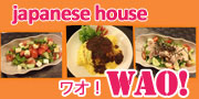 japanese house WAO